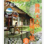2015_jimoto2_01